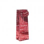 Red Metallic Happy Christmas Gift Bag – Bottle Bag x 1pc