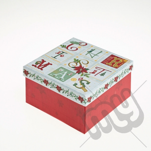 Advent Calendar Christmas Gift Box - Small